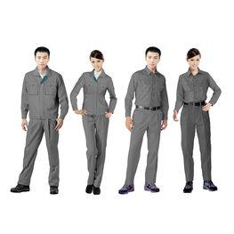 重庆工作服厂家定做_工装定制