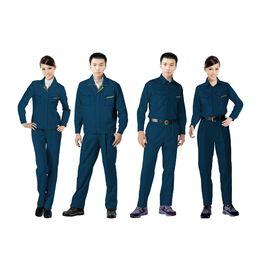 重庆工厂工服订做_制服定做厂家
