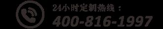 重庆西服定做厂家_重庆职业装定制工厂_重庆工作服制作批发